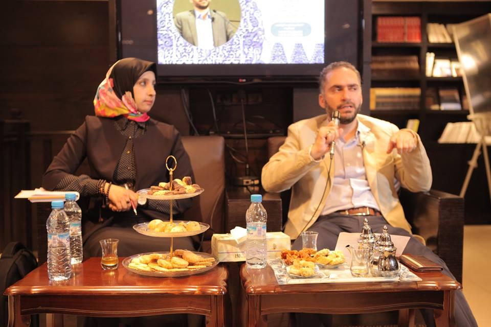 مكتبة الشبكة العربية للأبحاث والنشر في الدار البيضاء