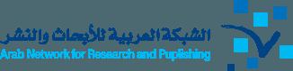 الشبكة العربية للأبحاث والنشر